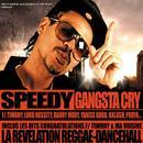 Gangsta Cry thumbnail