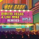 Hey Baby (Feat. Deb's Daughter) [Remixes] thumbnail
