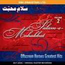 Salam-E-Mohabbat Greatest Male Hits Vol -2 thumbnail