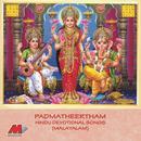 Padmatheertham thumbnail