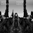 Maneki Neko - EP thumbnail