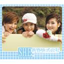青春株式会社 Youth Co., Ltd. thumbnail