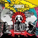 BTL/YGLT (Remixes)  thumbnail
