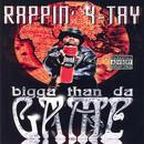 Bigga Than Da Game (Explicit) thumbnail