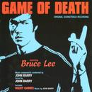 Game Of Death & Night Games thumbnail