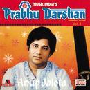 Prabhu Darshan Vol. 4 thumbnail