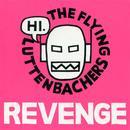 Revenge Of The Flying Luttenbachers thumbnail