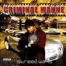 Street Ways (Explicit) thumbnail