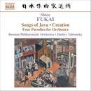 Fukai: Chantes De Java / Creation / Quatre Mouvements Parodiques thumbnail