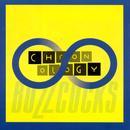 Chronology (Demos) (Explicit) thumbnail
