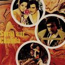 Suraj Aur Chanda (OST) thumbnail