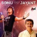 Sonu Nigam Sings For Jayanth Kaikini - Kannada Hits 2016 thumbnail