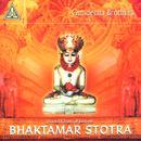 Bhaktamar Stotra thumbnail