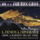 Arthur Honegger: Demon De L'Himalaya (Le) / Crime Et Chatiment / Regain / L'Idee thumbnail