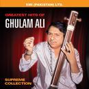 Yah Dil Pagal Dil Vol. 3 thumbnail