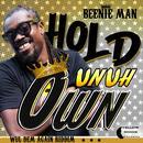 Hold Unuh Own (Single) thumbnail