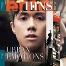Urban Emotions thumbnail