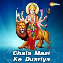 Chala Maai Ke Duariya (Original Soundtrack) thumbnail