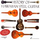 History Of Hawaiian Steel Guitar thumbnail