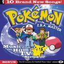 Pokemon - 2.B.A. Master thumbnail