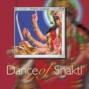 Dance Of Shakti thumbnail
