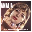 Amalia Vol. 1 thumbnail