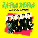 Vamo' Al Mambo!! thumbnail
