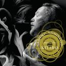 Grammy Nominated thumbnail