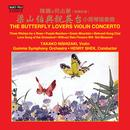 Chen Gang & He Zhanhao: The Butterfly Lovers Violin Concerto thumbnail
