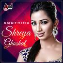 Shreya Ghoshal - Soothing - Kannada Hits 2016 thumbnail