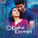 O Kadhal Kanmani (Original Soundtrack) thumbnail