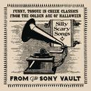 From The Sony Vault: Silly Scary Songs thumbnail