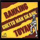 Ghetto Man Skank thumbnail