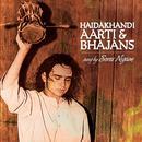 Haidakhandi - Aarti & Bhajans thumbnail