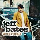Good People (Single) thumbnail