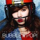 Bubble Pop!  thumbnail