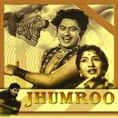 Jhumroo (Original Motion Picture Soundtrack) thumbnail