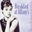 Breakfast At Tiffany's (50th Anniversary Edition) thumbnail