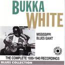 Missipi blues giant thumbnail