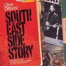 South East Side Story thumbnail