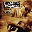 Lightnin' And The Blues: The Herald Sessions (Remastered 2001) thumbnail