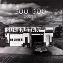 Superstar Car Wash thumbnail
