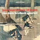 Jazz Impressions Of Japan thumbnail