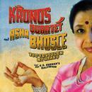You've Stolen My Heart - Songs From R.D. Burman's Bollywood thumbnail