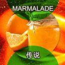 Legends - Marmalade thumbnail