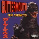 Teri Yakimoto thumbnail