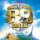 Around The World In 80 Days thumbnail