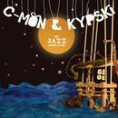 The Jazz Compilation thumbnail
