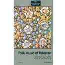 Folk Music Of Pakistan Vol 2 thumbnail