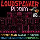 Loudspeaker Riddim - EP thumbnail